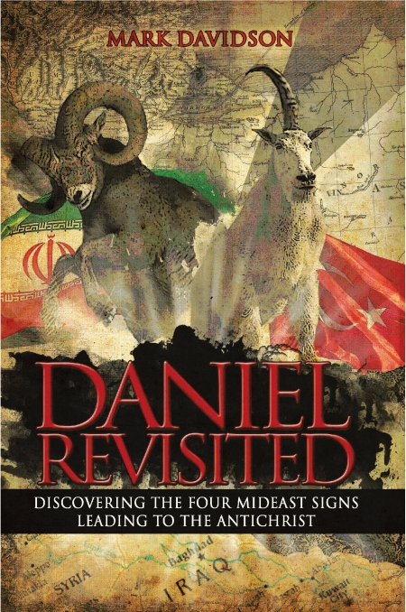 DANIEL REVISITED front cover