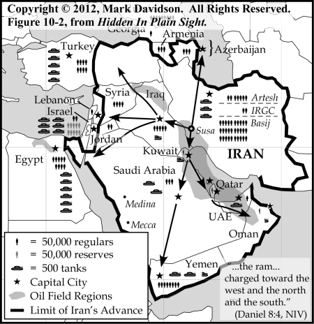 Map #1.  The original map showing possible Iranian military advances during the Second Signpost.  (From Hidden In Plain Sight, Nov. 2011)