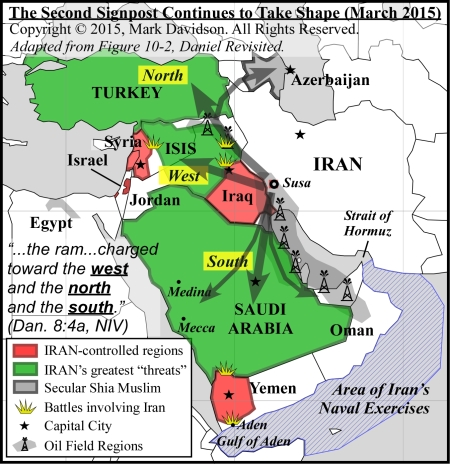 Map #2.  The view of the setup in the Mideast for the Second Signpost, in March 2015.