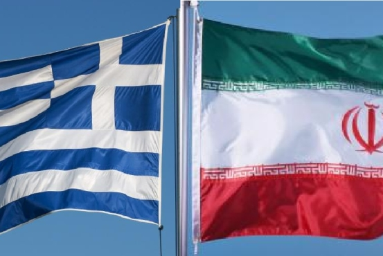 The Greek and Iranian flags.