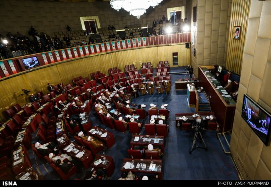 The Assembly of Experts meets in March 2015 to discuss the Nuclear Deal. Where the supreme leader is the true executive having power in Iran, this is the true legislative body that also holds power. The chamber pictured here reminds me of our own American Senate but with lots of turbans, ayatollahs, and men who want to carry out Gods plan for the next great stage in His end times plans.