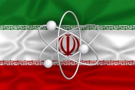 Design from Islamic Republic News Agency (IRNA).