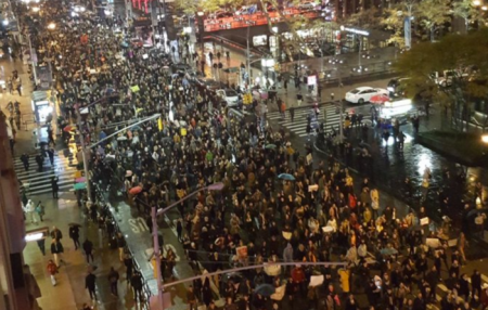 A protest in Chicago.